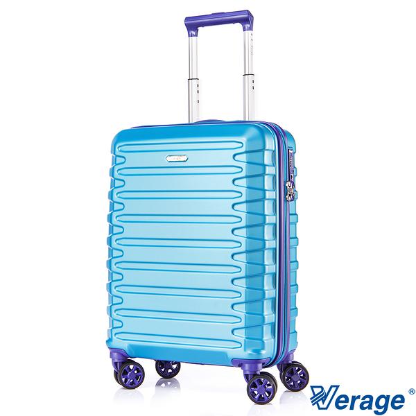 Verage 維麗杰 19吋璀璨輕旅系列登機箱(藍)
