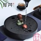 金石茶盤家用儲水干泡茶臺功夫茶具石頭茶海小茶盤【匯美優品】