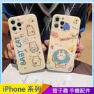 貓兔子卡通 iPhone 12 mini iPhone 12 11 pro Max 手機殼 藍光殼 滴膠彩鑽 全包邊軟殼 保護殼保護套 防摔殼