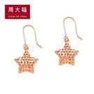 商品品牌:周大福珠寶商品模號:109269耳環材質:18K玫瑰金金重:0.034兩
