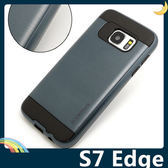 三星 Galaxy S7 Edge 戰神VERUS保護套 軟殼 類金屬拉絲紋 軟硬組合款 防摔全包覆 手機套 手機殼