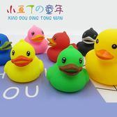 嬰兒玩具小黃鴨洗澡寶寶男女孩捏捏叫小鴨子兒童戲水沐浴玩具套裝  enjoy精品