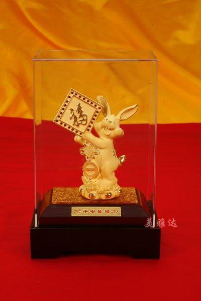 開業喬遷兔年禮品福氣連連平安是福(小)絨沙金擺件精美禮品創意