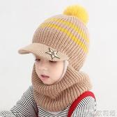 兒童鴨舌帽子秋冬季女保暖5-12歲中大童加絨小孩護脖一體毛線帽男 歌莉婭