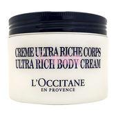 【美麗魔】最新包裝 現貨 L'OCCITANE歐舒丹 乳油木保濕身體霜200ml