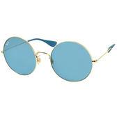 台灣原廠公司貨-【Ray Ban 雷朋】RB3592-001/F7 雷朋復古圓形大框太陽眼鏡(金框/藍色鏡面)
