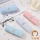 【買一送一】小清新眼鏡盒男女學生可愛簡約眼鏡盒【宅貓醬】