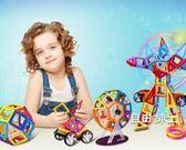 磁力片積木兒童吸鐵石玩具磁性磁鐵3-6-8周歲男女孩散片拼裝益智一件免運