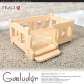 JP Kagu 毛小孩高級松木實木階梯床/寵物床(BK5523)