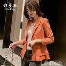 外套 新款春季韓版長袖西裝外套女士顯瘦洋氣網紅短款小西服上衣女