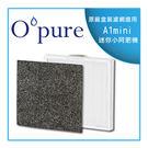【Opure 臻淨】 A1 mini 含沸石活性碳濾網+高效抗敏HEPA濾網 (一年份) 適用 Honeywell 16300