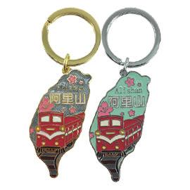 【收藏天地】台灣紀念品*金屬鑰匙圈-阿里山(2入色)