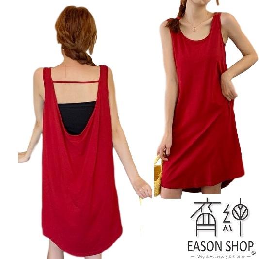 EASON SHOP(GW6672)實拍海灘必備美背露背挖洞鏤空長版OVERSIZE露肩無袖背心裙連身裙洋裝罩衫棉