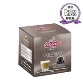 Dolce Gusto相容膠囊咖啡~~~義大利 Carraro - 濃郁歐蕾