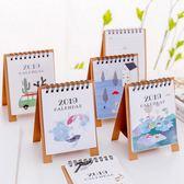 【BlueCat】2019迷你歐風水彩塗鴉桌曆 日曆