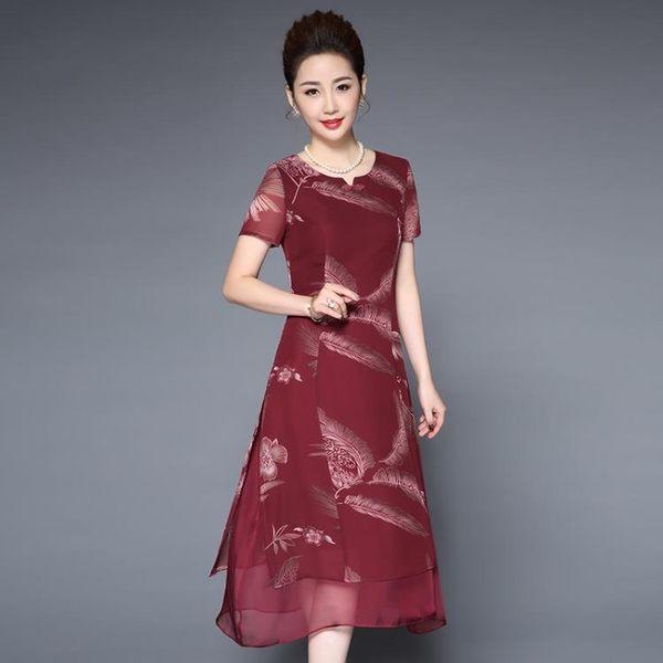 媽媽禮服雪紡羽毛印花側邊開叉設計假兩件中長版短袖連身裙女 優樂居