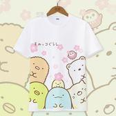 角落生物T恤白熊貓咪炸豬排卡通短袖動漫周邊可愛童裝二次元衣服 雲雨尚品