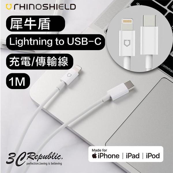 犀牛盾 Lightning to USB-C iphone 7 8 X Xs Max XR SE2 PD 快充 充電線 傳輸線