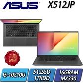 """X512JP-0091G1035G1/星空灰/I5-1035G1/16G/512PCIe+1THDD/MX330/15.6"""""""