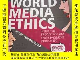 二手書博民逛書店real-world罕見media ethics現實世界的媒體倫理Y25607 real-world medi