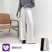 韓系超百搭款舒適素面雪紡長褲/2色/M/L (RL0151-786) iRurus 路絲時尚