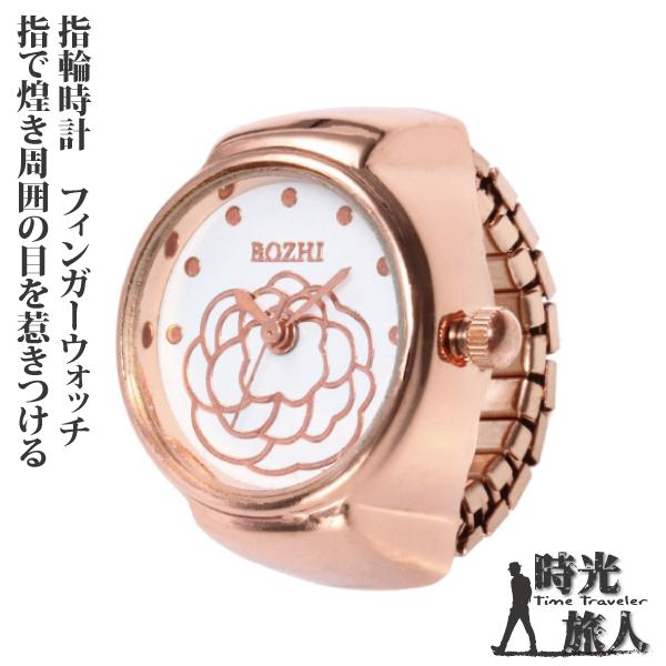 【時光旅人】綻放山茶花造型錶戒指/指輪時計