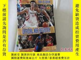 二手書博民逛書店OFFICIAL罕見NBA REGISTER 2004-05 EDITION 【643】Y10970 英文原版