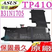ASUS 電池(原廠)-華碩 B31N1705,VivoBook Flip 14 電池,TP410 電池,TP410U,TP410UA,TP410UF,TP410UR,TP410MA