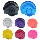 成人兒童防水硅膠游泳帽包耳朵 可預防耳朵濺水 泳帽 護耳游泳帽 千千女鞋