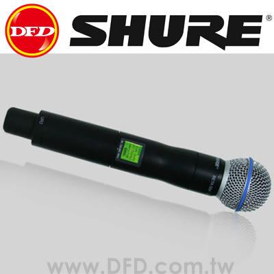 (需預訂) 美國 舒爾 SHURE Beta 58A麥克風 配UR2手持式發射機 公司貨