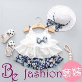 韓版中小童套裝  寶寶背心吊帶短褲 Be Fashion