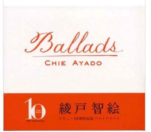 【停看聽音響唱片】【CD】綾戶智繪:十週年情歌集