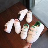 運動鞋—小童鞋兒童白色運動鞋女童旅游鞋小學生小白鞋休閒鞋透氣男童白鞋 依夏嚴選