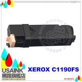 USAINK☆FUJI XEROX CT201261 藍色環保碳粉匣 DocuPrint C1190FS/C1190/1190