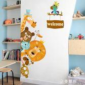 可愛動物兒童房門貼紙卡通臥室宿舍玄關走廊牆壁裝飾品自黏牆貼畫igo 金曼麗莎