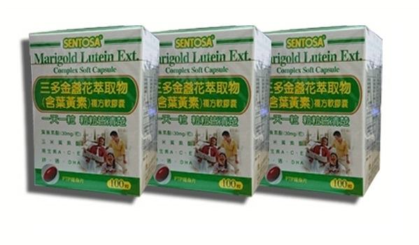 ✿✿✿【福健佳健康生活館】三多 葉黃素(金盞花萃取物)複方軟膠囊100粒*3盒 贈好禮