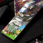 SONY Xperia C5 Ultra E5553 手機殼 軟殼 保護套 龍貓 小魔女 宮崎駿