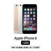 Apple iPhone 6 128G 4.7吋 智慧型手機 福利品 翻新機