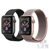 蘋果手錶錶帶apple iwatch錶帶尼龍帆布回環運動款【極簡生活】