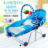 嬰幼兒搖椅躺椅安撫椅新生兒可坐可躺哄娃神器多功能搖籃床搖搖椅igo『櫻花小屋』