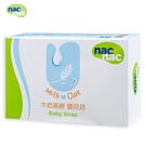 Nac Nac 牛奶燕麥嬰兒皂 75g ...