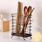 鐵藝雙格筷子籠廚房瀝水筷子架家用筷子收納盒筷子筒【白嶼家居】