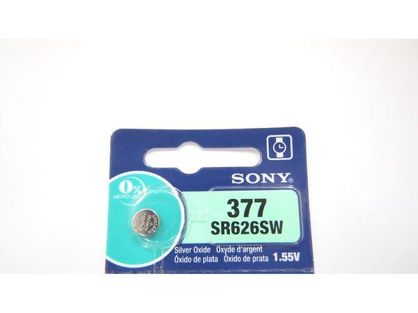 全館免運費【電池天地】SONY 手錶電池 鈕扣電池 M377 SR626SW 一顆