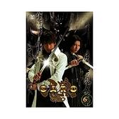牙狼 GARO-6 DVD