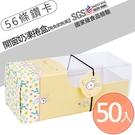 {兔兔家族(黃)}開窗奶凍捲盒(50個/組) 蛋糕盒|長條抽屜式紙盒|彌月蛋糕盒|磅蛋糕|生乳捲盒
