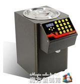 商用果糖機台灣品質奶茶店專用全自動果糖定量機超精準果糖機 魔方數碼館WD