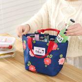 飯盒袋手提包防水手拎包便當包保溫便當盒袋