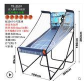 室內電子投籃機自動計分家用投籃遊戲兒童成人籃球架XW  一件免運