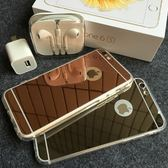 iPhone鏡面手機殼-壓克力鏡面軟殼手機保護套(顏色隨機)73pp55[時尚巴黎]
