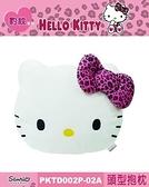 車之嚴選 cars_go 汽車用品【PKTD002P-02A】Hello Kitty 粉紅豹紋系列 頭型抱枕 腰靠墊